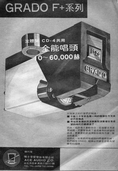 GRADO FCR+1.jpg