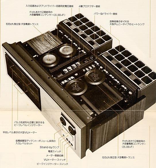 LUX M-6000.jpg