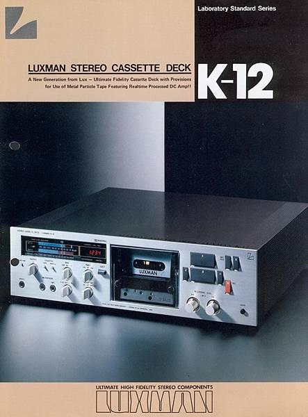 LUXMAN K-12-01.jpg