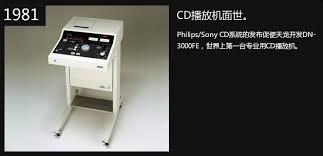 DENON DN-3000FE.jpg