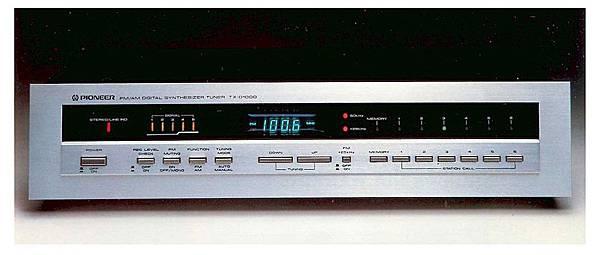 Pioneer TX D1000.jpg