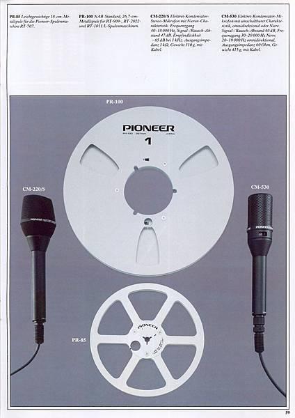Pioneer CM-220S %26; CM-530.jpg