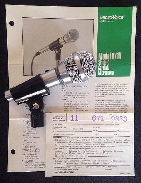 ELECTRO-VOICE 671A.jpg