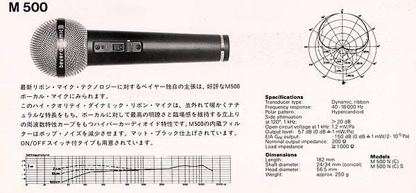 BEYER M-500.jpg