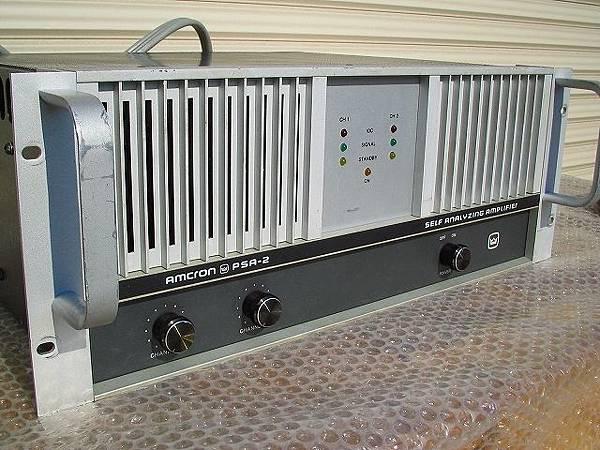 Amcron PSA-2.jpg