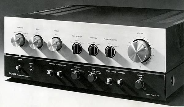 DENON PMA-830.JPG