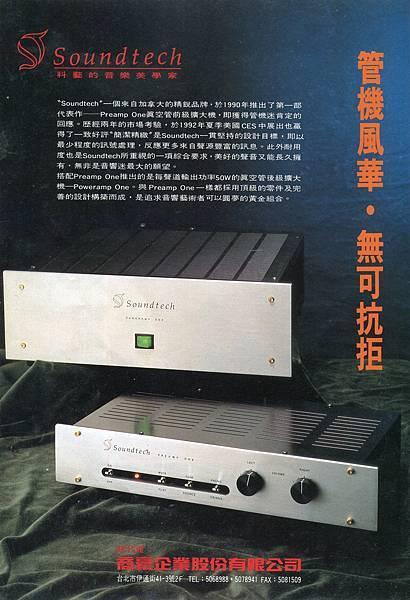 55-Soundtech-001.jpg