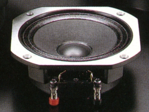 JBL 2105H.jpg