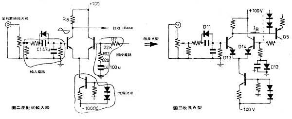 AT-16-002.jpg