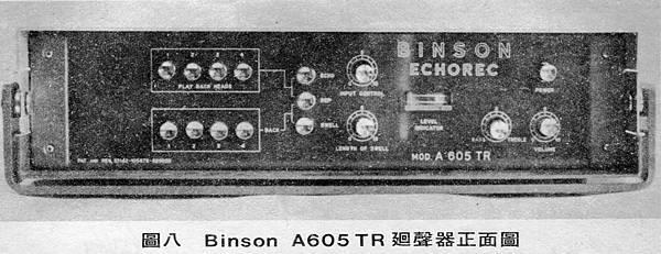 AT-05-009.jpg