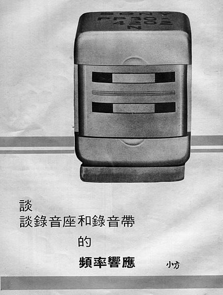 AT-05-001.jpg
