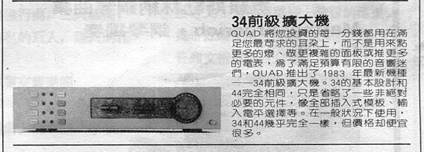 M%26;A-030 - 複製 (2).jpg