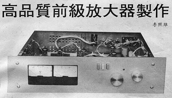 AT-74-001.jpg