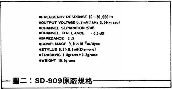 AT-74-003.jpg