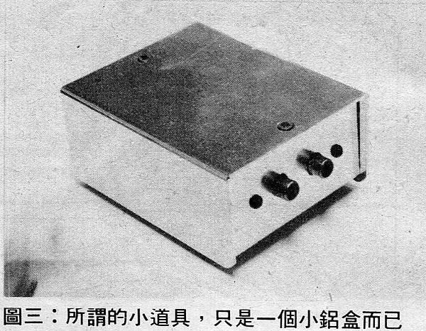 AT-74-004.jpg