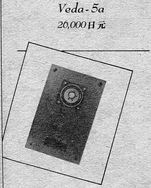新音響-001.jpg