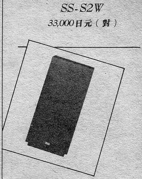 新音響-002.jpg