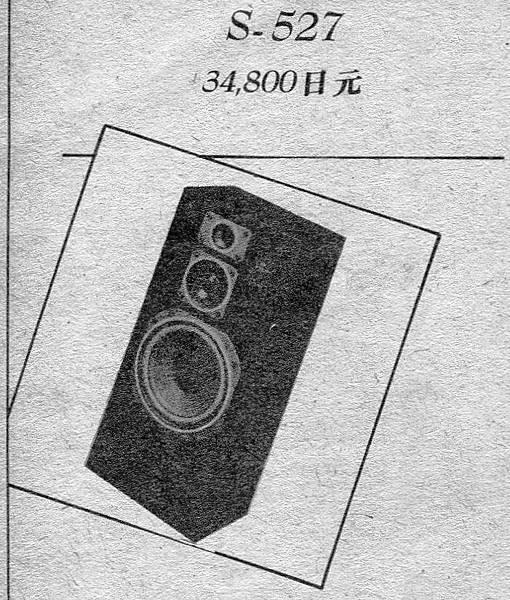 新音響-003.jpg
