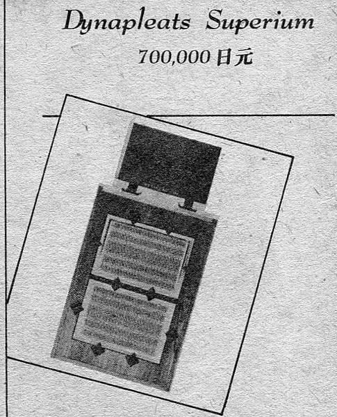 新音響-006.jpg