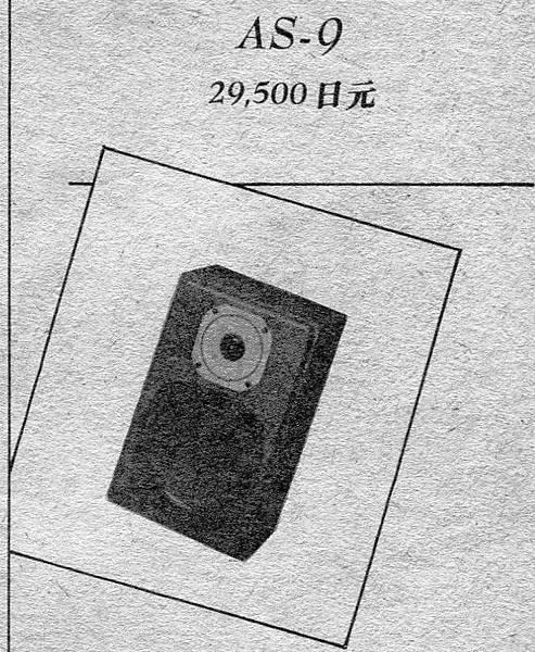 新音響-007.jpg