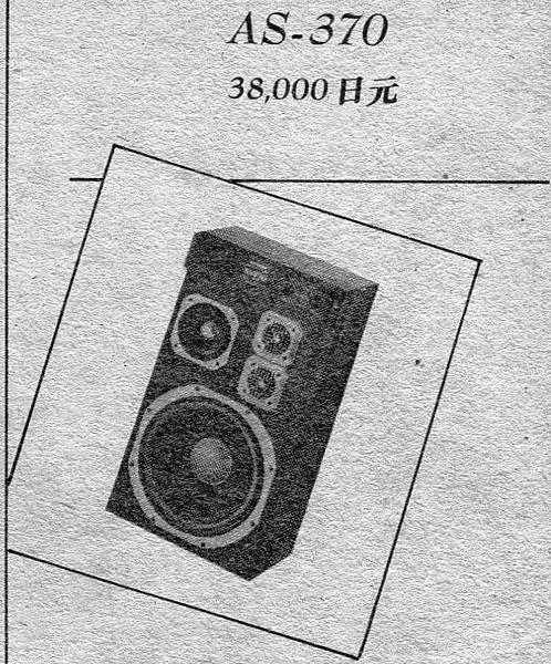 新音響-012.jpg