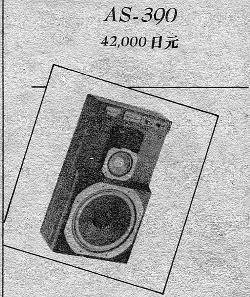 新音響-013.jpg