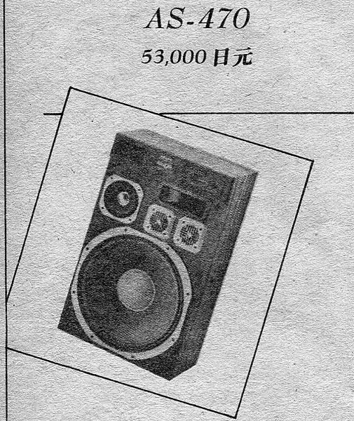 新音響-015.jpg