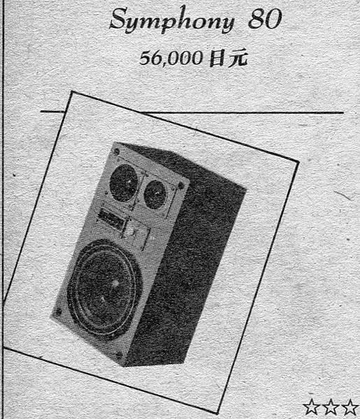 新音響-005.jpg