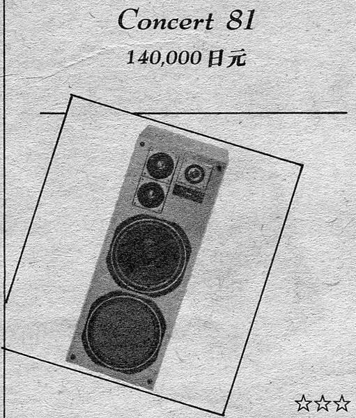 新音響-008.jpg