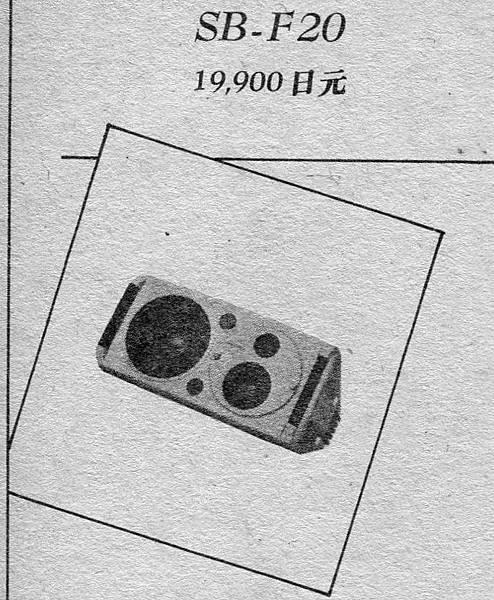 新音響-009.jpg