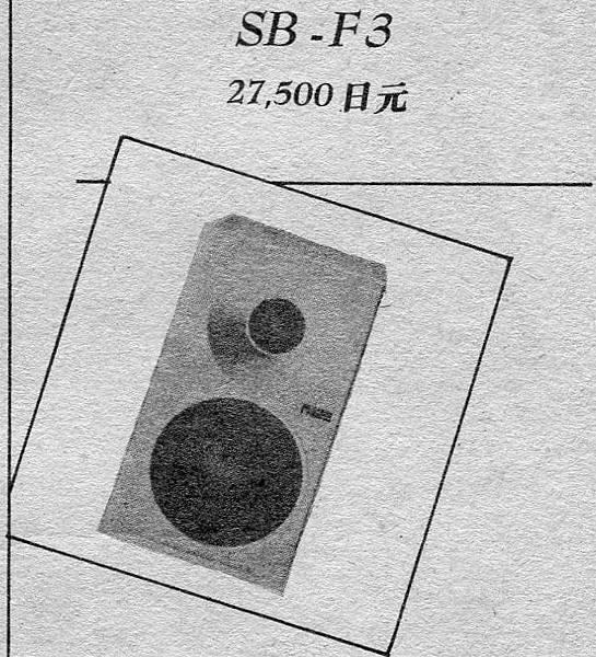 新音響-014.jpg