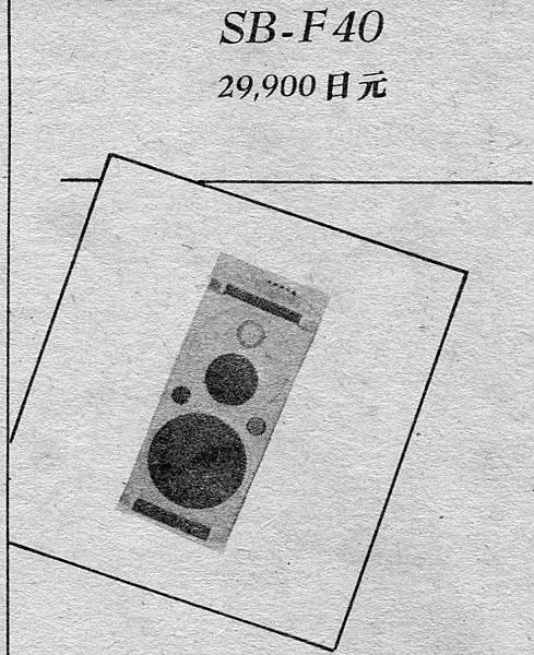 新音響-017.jpg