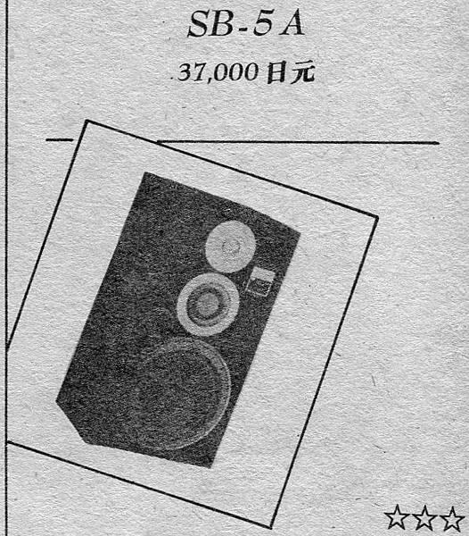 新音響-019.jpg