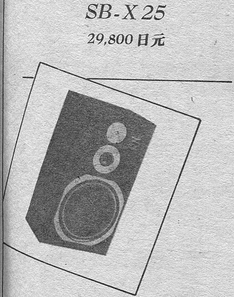 新音響-016.jpg