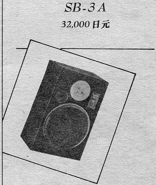 新音響-018.jpg