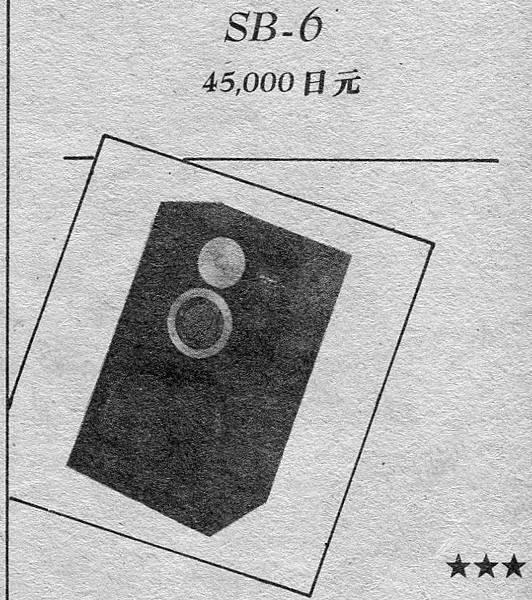 新音響-020.jpg