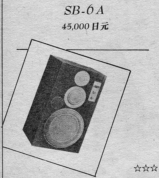 新音響-021.jpg