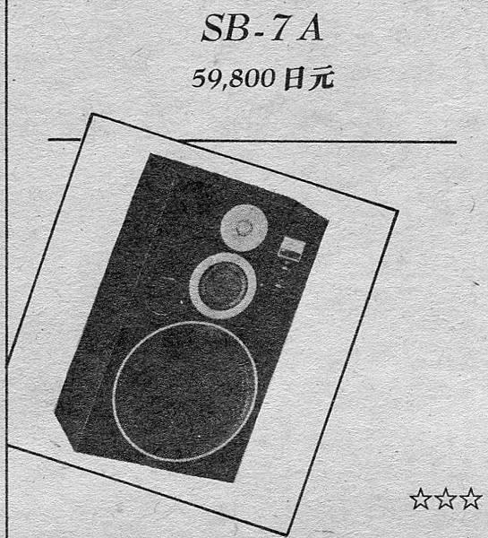 新音響-023.jpg