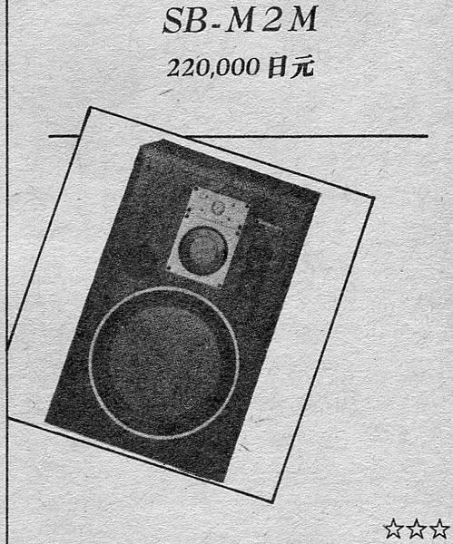 新音響-025.jpg