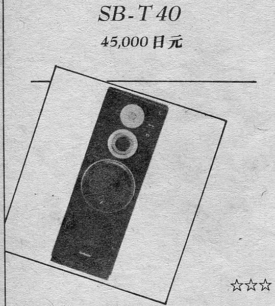 新音響-022.jpg