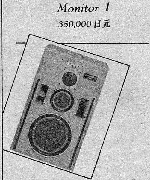 新音響-024.jpg