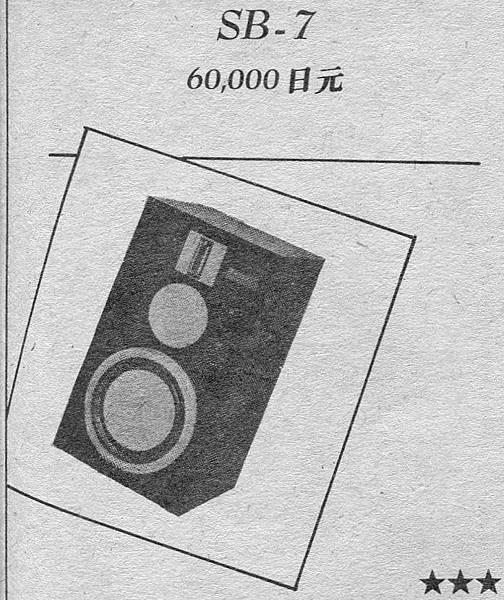 新音響-026.jpg