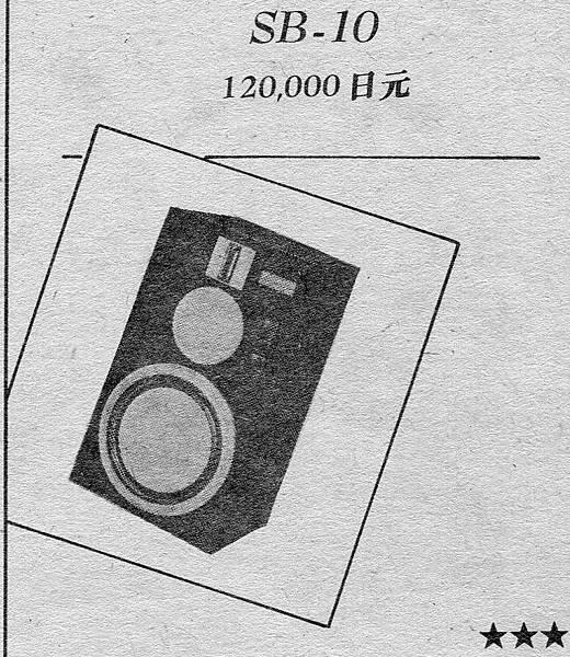 新音響-028.jpg