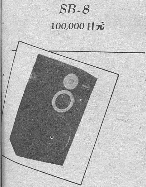 新音響-027.jpg