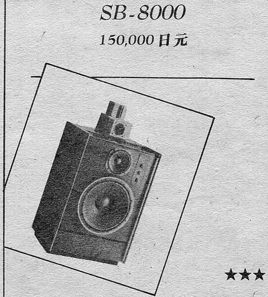 新音響-029.jpg