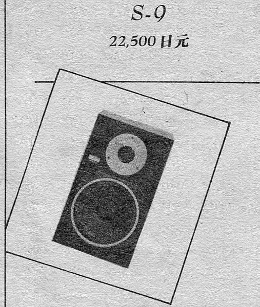 新音響-004.jpg