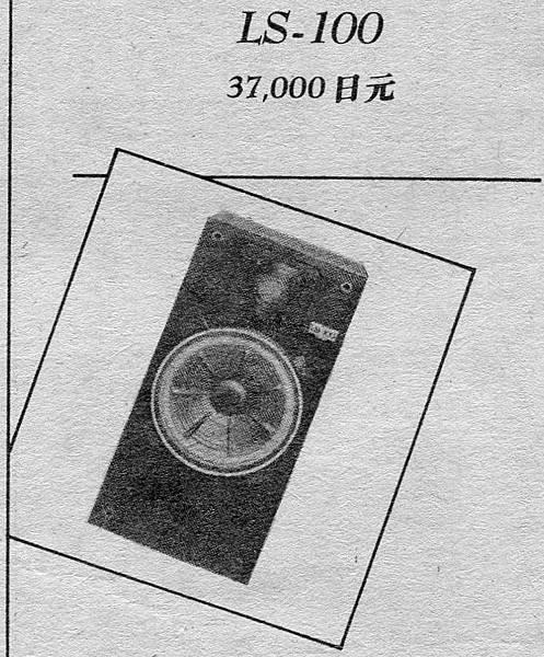 新音響-010.jpg
