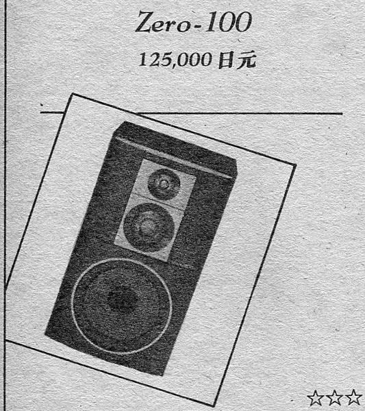 新音響-011.jpg