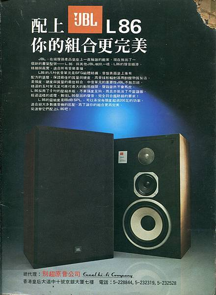 別超原音公司-02.jpg