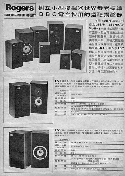 別超原音公司-03.jpg